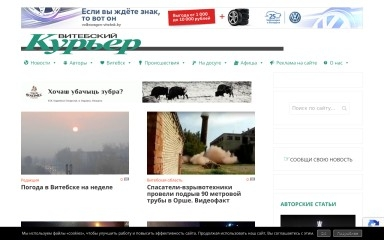 vkurier.by screenshot