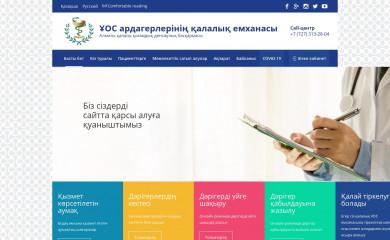 vov-policlinika.kz screenshot