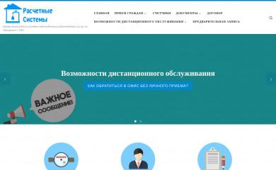 vsbt174.ru screenshot