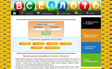 vseloto.ru screenshot