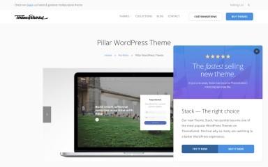 Pillar screenshot
