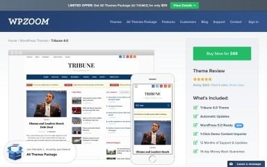 Tribune screenshot