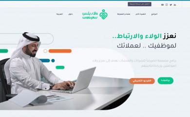 walaplus.com screenshot