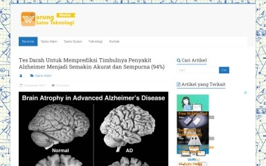 warstek.com screenshot