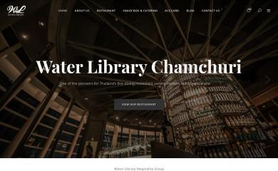 http://waterlibrary.com screenshot