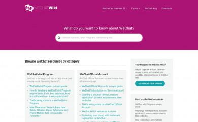 wechatwiki.com screenshot