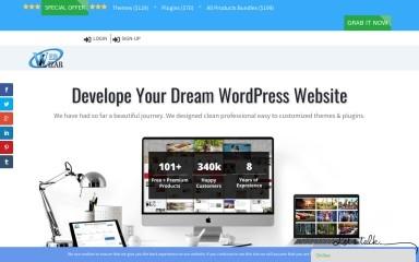 Weblizar screenshot