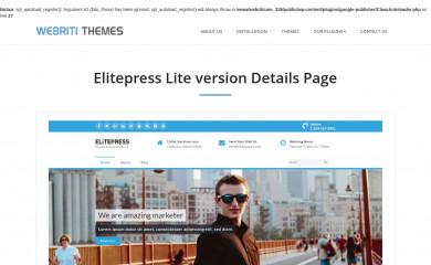 ElitePress screenshot