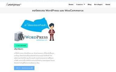 http://webstyleapp.com screenshot
