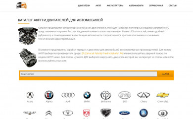 wikers.ru screenshot