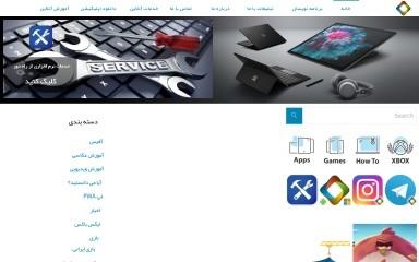 http://windowscenter.org screenshot