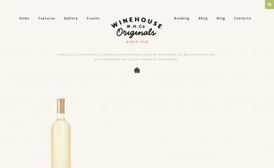 Wine screenshot