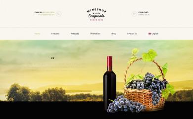 WineShop screenshot