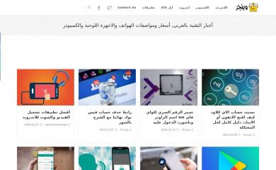 wingiz.com screenshot