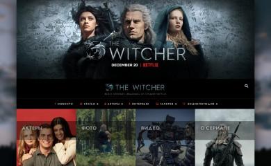 witcher-tv.ru screenshot