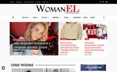 http://womanel.com screenshot