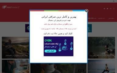 http://worldminer.ir screenshot