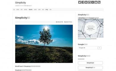 http://wp-simplicity.com/ screenshot