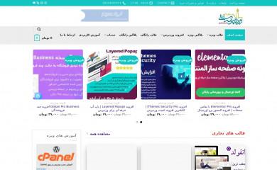 http://www.wpcity.ir screenshot