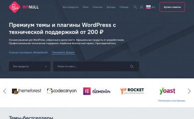 wpnull.org screenshot