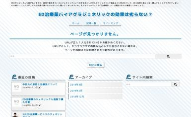 2010 Weaver screenshot