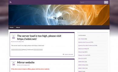 x-idol.com screenshot
