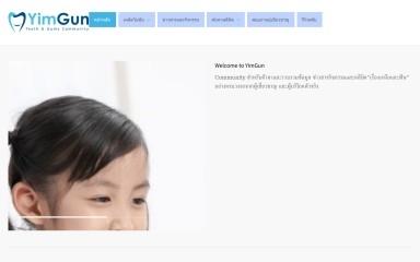 http://yimgun.com screenshot