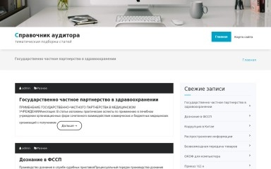 zullus.ru screenshot