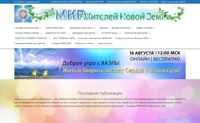 http://zitelizemli.ru screenshot