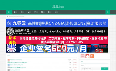 ziyuan.tv screenshot