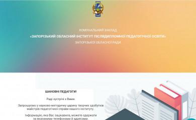 zoippo.net.ua screenshot