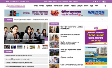 zoombangla.com screenshot