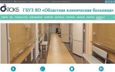 яокб.рф screenshot