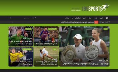 195sports.com screenshot