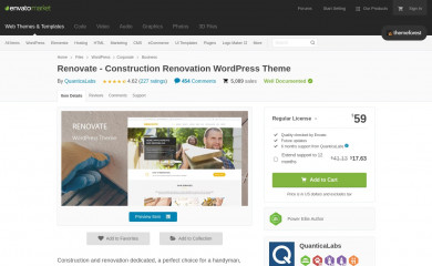 Renovate screenshot