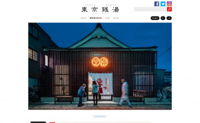1010.or.jp screenshot