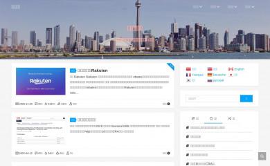 211cn.ca screenshot