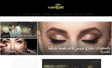 3roos.com screenshot