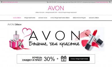 http://5avon.ru screenshot
