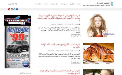 5khtawat.com screenshot