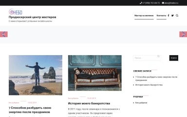 6nebo.ru screenshot