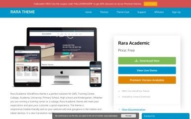 Rara Academic screenshot