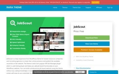 JobScout screenshot